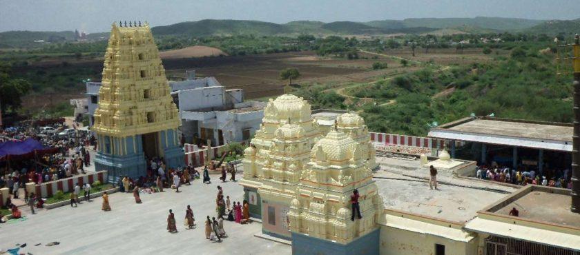 Vedadri Narasimha Swamy Temple