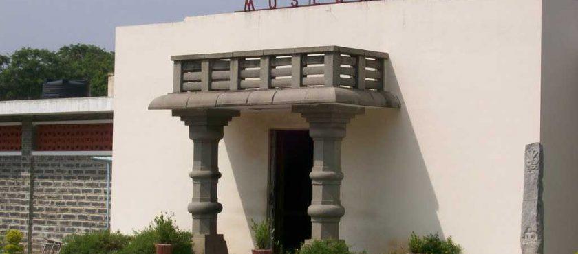 Tourist Attractions in Amravati Museum